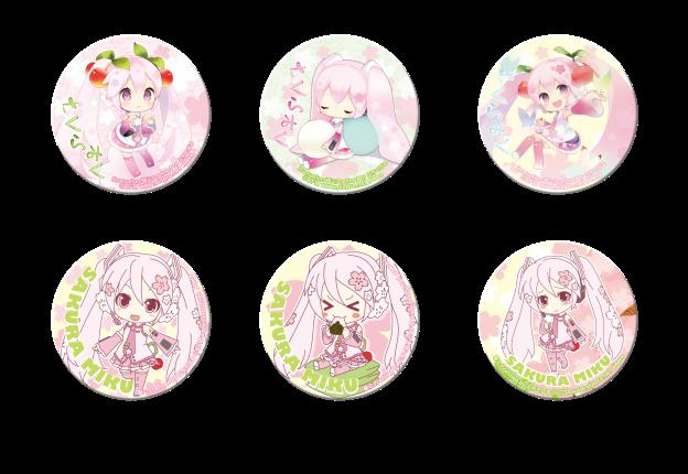 Sakura Miku can Badge2