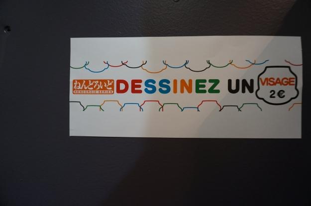 DSC03075