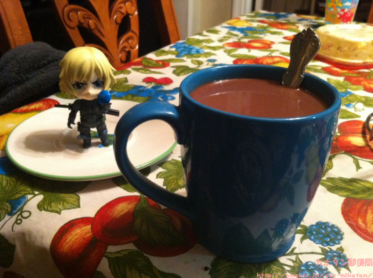 perfect-date-with-raiden