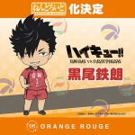 Haikyu!! Kurasuno High VS Shiratorizawa Academy - Nendoroid Tetsuro Kuroo (Orange Rouge)