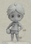 Haikyu!! Kurasuno High VS Shiratorizawa Academy - Nendoroid Koshi Sugawara (Orange Rouge)