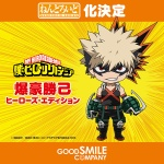 My Hero Academia - Nendoroid Katsuki Bakugo: Hero's Edition (Good Smile Company)