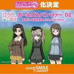 Girls und Panzer der Film - Nendoroid Petite: Girls und Panzer 02 (Good Smile Company)