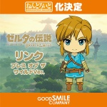 The Legend of Zelda: Breath of the Wild - Nendoroid Link: Breath of the Wild Ver. (Good Smile Company)