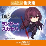 Fate Grand Order - Lancer/Scathach (Good Smile Company)