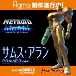 Metroid Prime 3: Corruption - Figma Samus Aran: PRIME3 ver. (Good Smile Company / Max Factory)