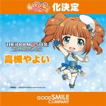 THE IDOLMASTER PLATINUM STARS - Nendoroid Co-de Yayoi Takatsuki (Good Smile Company)
