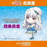 THE IDOLMASTER PLATINUM STARS -  Nendoroid Co-de Takane Shijou (Good Smile Company)