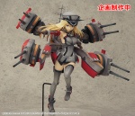 Kantai Collection ~ KanColle ~ - Bismarck (Good Smile Company)