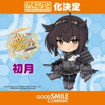 Kantai Collection ~ KanColle ~ - Nendoroid Hatsuzuki (Good Smile Company)