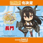 Kantai Collection ~ KanColle ~ - Nendoroid Nagato (Good Smile Company)