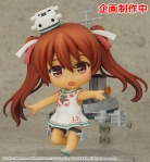 Kantai Collection ~ KanColle ~ - Nendoroid Libeccio (Good Smile Company)