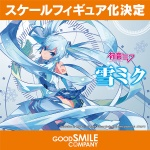 Character Vocal Series 01: Hatsune Miku - Snow Miku (Good Smile Company)