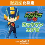 Mega Man Battle Network - Nendoroid MegaMan.EXE (Good Smile Company)