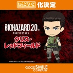 Resident Evil - Nendoroid Chris Redfield (Good Smile Company)