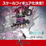 7th Dragon III Code: VFD - Mage (Azerin) (Max Factory)