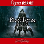 Bloodborne - Figma Hunter (Max Factory)