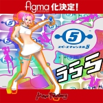 Space Channel 5 - Figma Ulala (Max Factory)